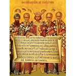 Icon depicting the Emperor Constantine, accompanied by the bishops of the First Council of Nicaea (325 A.D.), holding the Niceno–Constantinopolitan Creed of 381